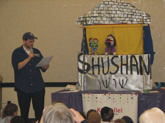 Purim at Village Shalom