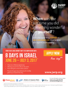 JWRP_Flyer2017_The_KC_Kollel_WEB_024